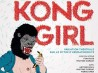 King Kong Girl: Un spectacle qui traite des questions de genre et intersexes à partir du mythe d'Hermaphrodite + tables rondes
