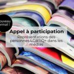 Personnes LGBTIQ+ et les médias, DécadréE souhaite connaître ton avis